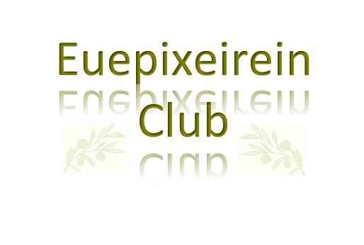 Τι είναι το Εuepixeirein Club