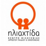 iliaxtida-351x185
