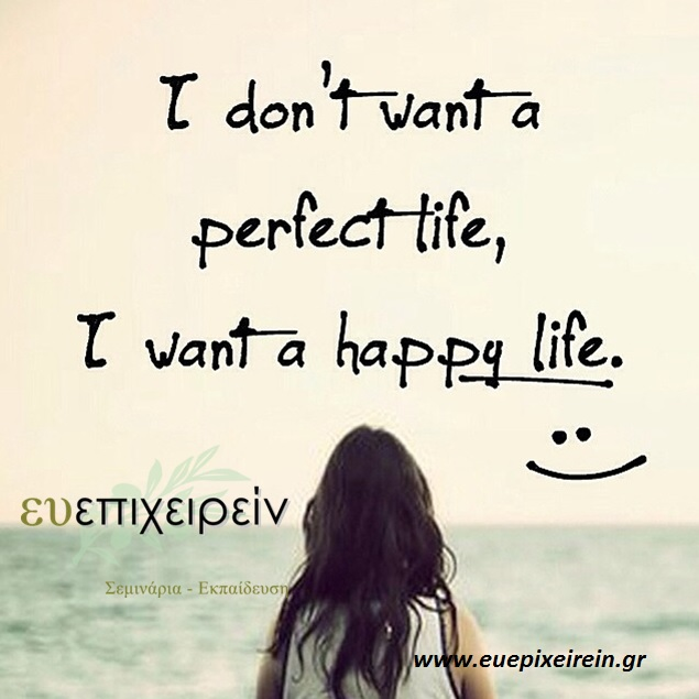 I don't want a perfect life, I want a happy life.