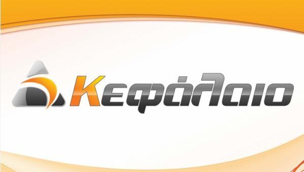 KΕΦΑΛΑΙΟ 5 . ΑLTEC