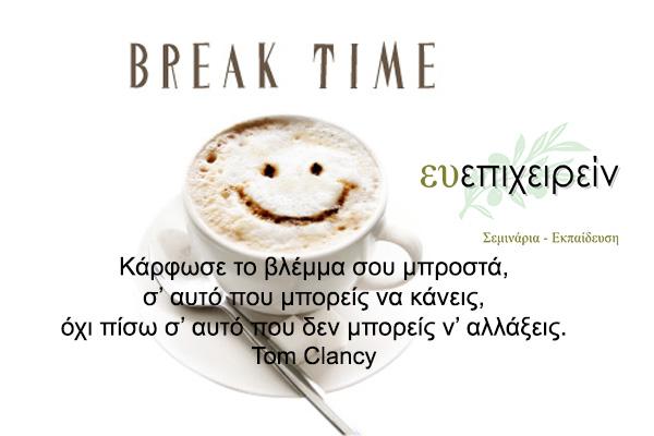 07032015-1 euepixeireintime