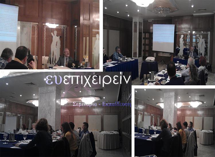 03-04-2015 ΕΦΑΡΜ.ΕΛΠ ΚΑΛΑΜΑΡΑΣ Ν.