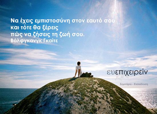 01062015-1 EUEPIXEIREIN