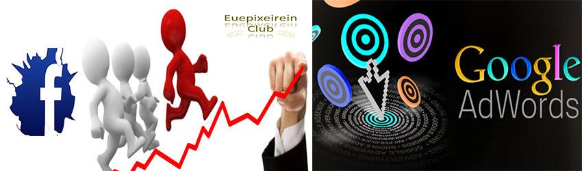 02102015- euepixeireinclub