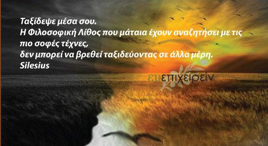 08012016-1-EUEPIXEIREIN