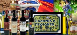 greek-exports